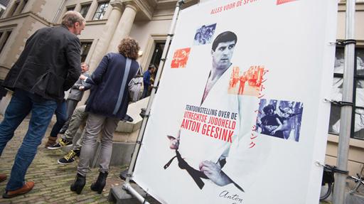 Tentoonstelling Anton Geesink Utrechts Archief